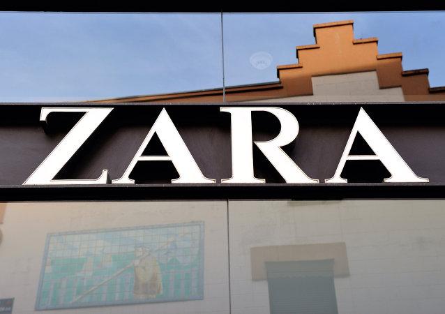 Zara sigue triunfando en América Latina pese a sus precios elevados