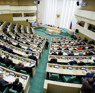 Reunión del Consejo de la Federación de Rusia
