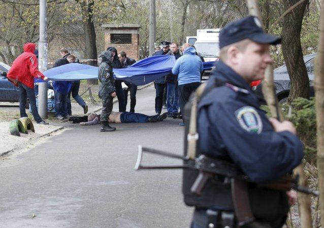 Lugar del asesinato de Oles Buzina