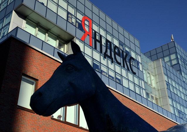 La sede de la compañía rusa de internet Yandex