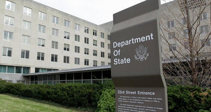Departamento de Estado de EEUU (archivo)