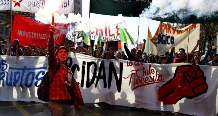 Las protestas estudiantiles en Chile (archivo)