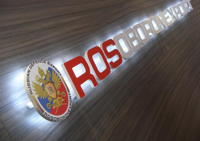 Rosoboronexport, una de las compañías sancionadas por EEUU