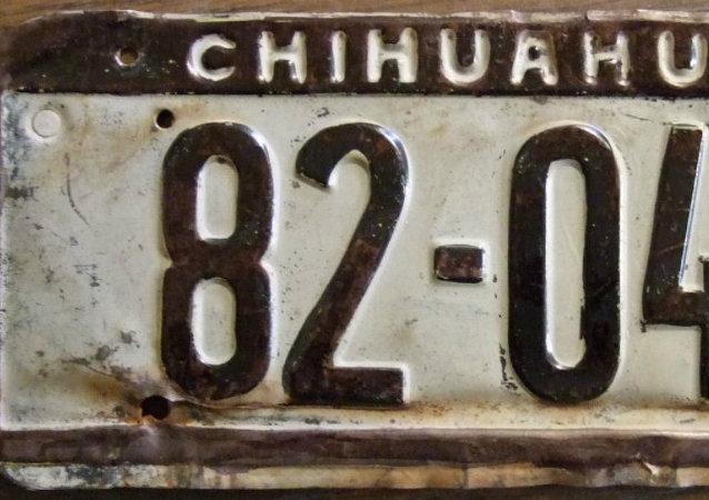 Número del estado de Chihuahua