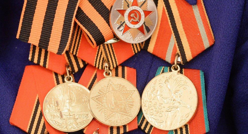 """Las medallas conmemorativas """"70º Aniversario de la Victoria en la Gran Guerra Patria de 1941-1945"""""""