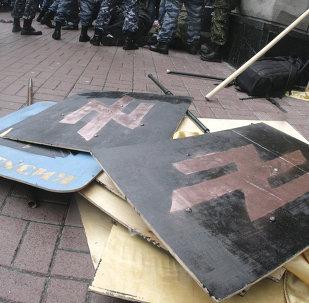 Ejército Rebelde Ucraniano