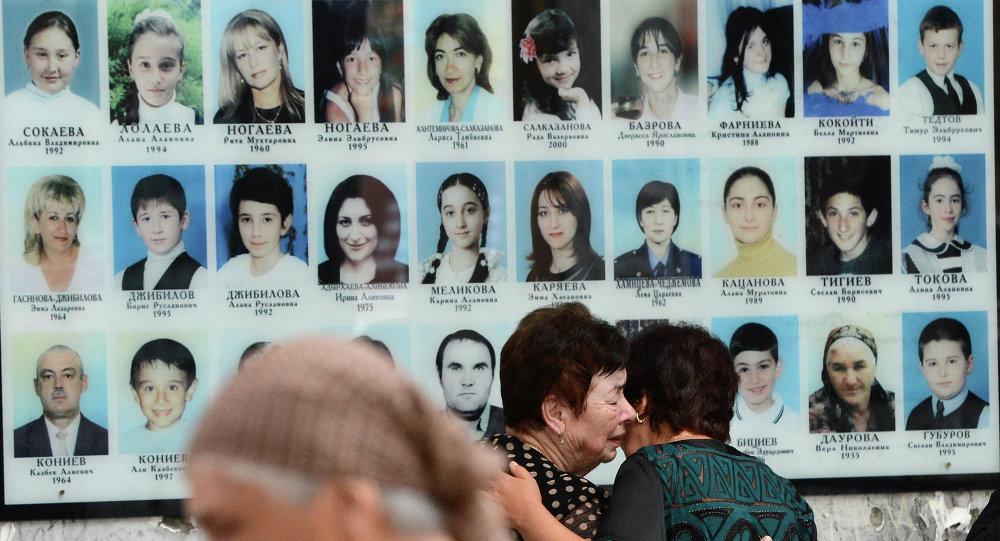 El lugar del atentado terrorista en la escuela Nº 1 de Beslán, en Osetia del Norte