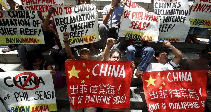 Mitin en Manila sobre la disputa territorial en el mar del Sur de China, el 17 de abril