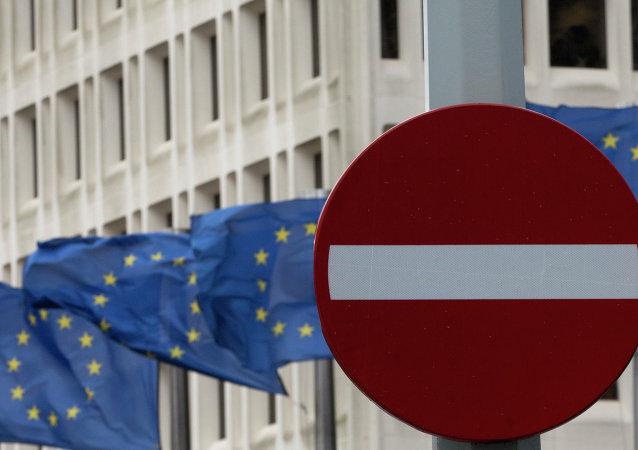 Banderas de UE  y señal ´no hay entrada´