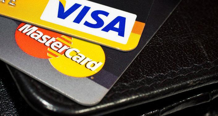 Tarjetas Visa y MasterCard