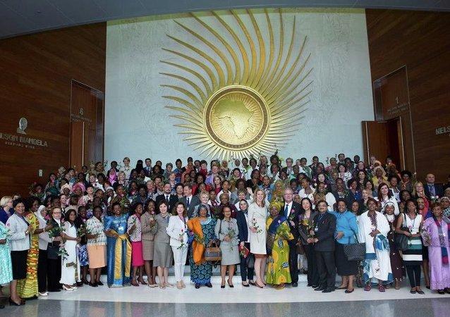 Foro Global de Mujeres en los Parlamentos