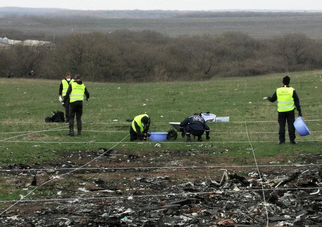 Restos del Boeing 777 de Malaysia Airlines, siniestrado en Donbás