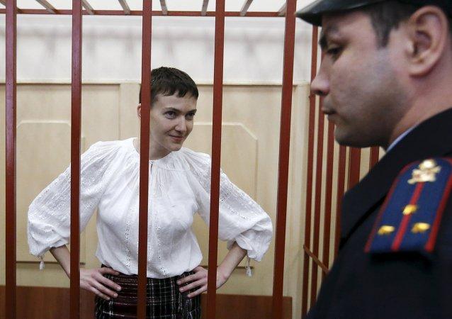 Nadezhda Sávchenko, piloto ucraniana