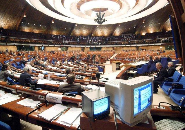 Asamblea Parlamentaria del Consejo de Europa (PACE)