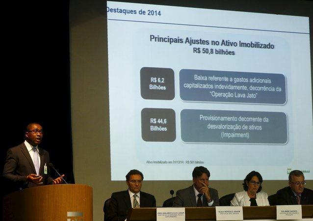 Petrobras declara pérdidas de 7.178 millones de dólares en 2014