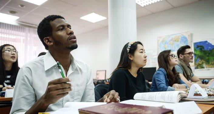 Estudiantes extranjeros