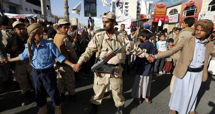 La protesta contra la operación militar en Yemen