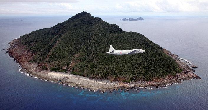 Una de las islas Senkaku