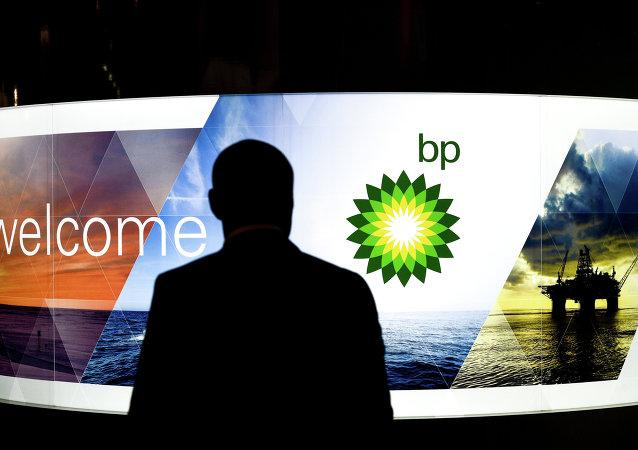 El logo de BP