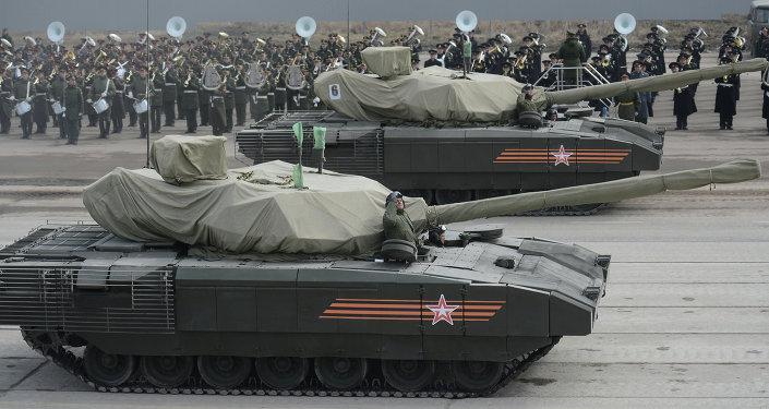 Tanques Armata