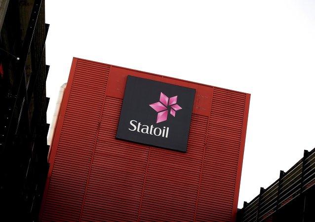 Logo de Statoil (archivo)
