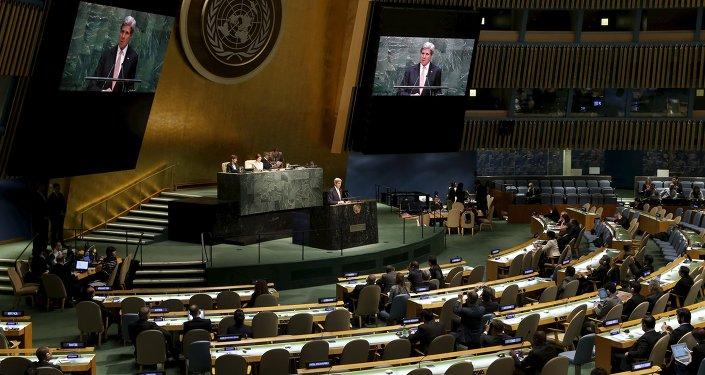 Secretario de Estado de EEUU John Kerry durante la conferencia de revisión del Tratado de No Proliferación Nuclear
