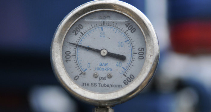 Campo de gas natural Krehivskyy (archivo)