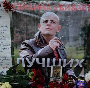Flores y velas en la Embajada de Ucrania en Moscú en memoria del periodista Oles Buzina asesinado en Kiev
