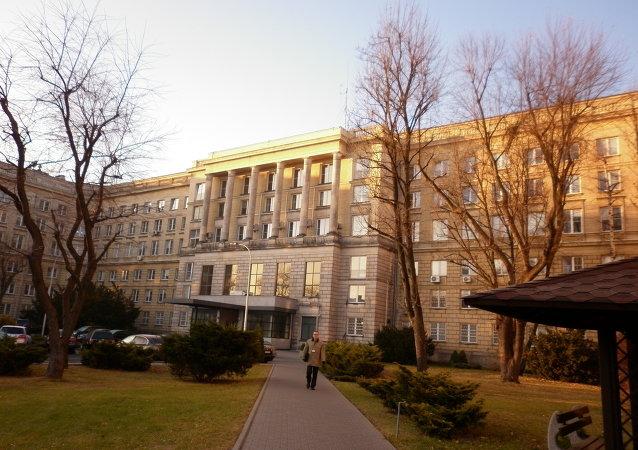 Sede de ABW en Varsovia