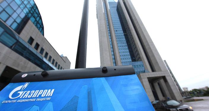 la oficina central de Gazprom