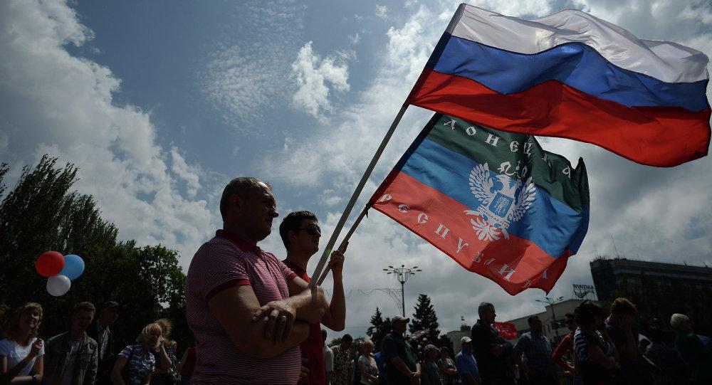 Participantes de la manifestación en apoyo de la RPD en Donetsk (archivo)