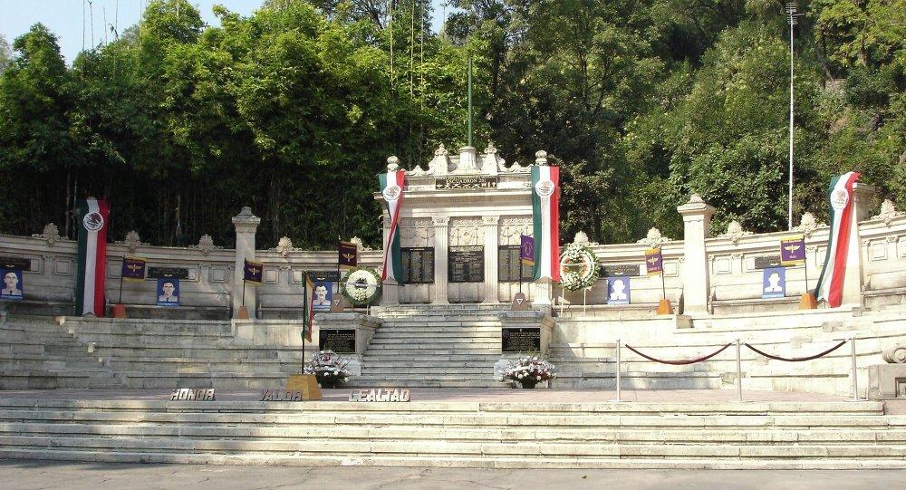 Monumento a las Águilas Caídas