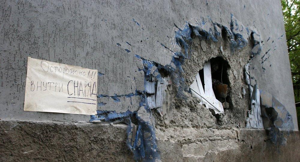 Donetsk reporta dos muertos por los bombardeos de las fuerzas de Kiev