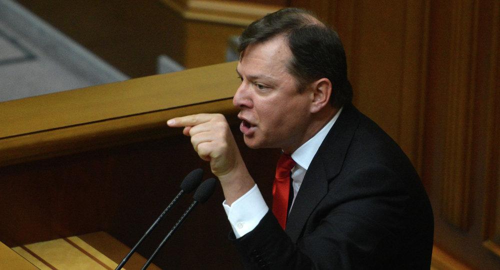 Oleg Liashkó, líder del Partido Radical y miembro de la Rada Suprema (archivo)