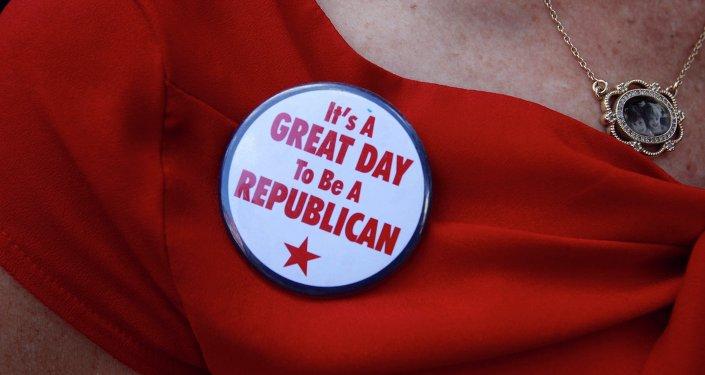 Partidario del republicanos