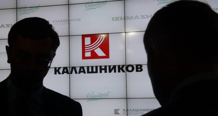 El logo del consorcio Kaláshnikov