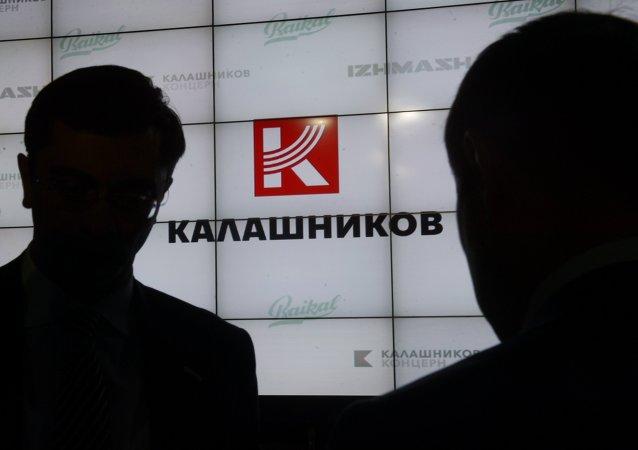 Logo del consorcio Kalashnikov