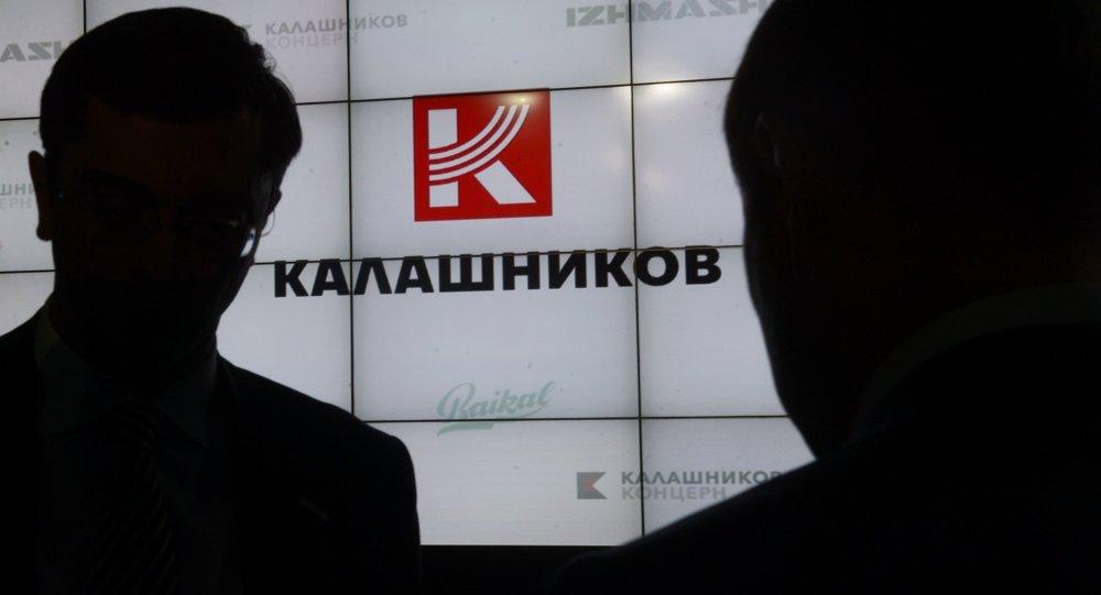 Logo del consorcio Kaláshnikov