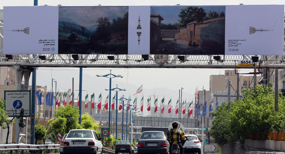 'Una galeria del tamaño de tu ciudad' en Teherán