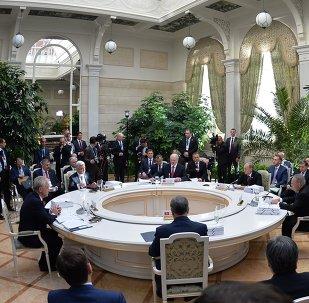 Cumbre de la Unión Económica Euroasiática