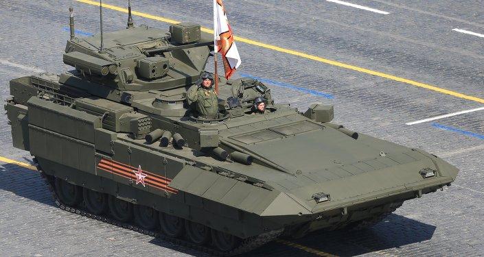 Blindado clase Armata