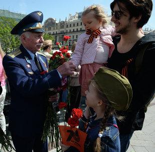 Día de la Victoria en Moscú