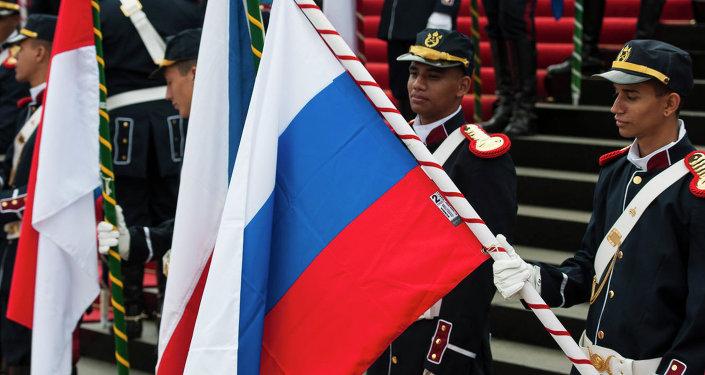 La bandera rusa ondeará por primera vez en 70 años en el Día de la Victoria en Brasil
