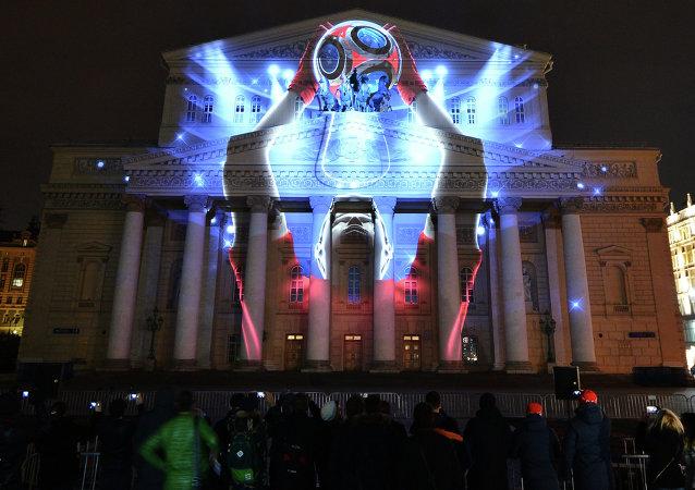 Rusia, sede del Mundial de Fútbol 2018