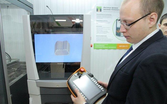 Crean En Siberia La Primera Impresora 3d Para Fabricar