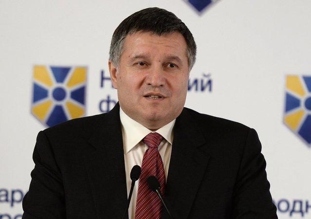 Arsen Avakov, ministro del Interior de Ucrania