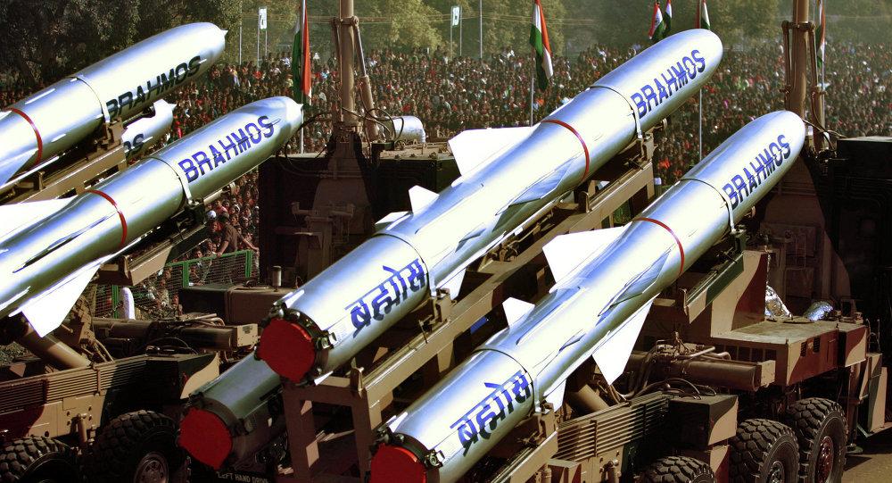 Cohetes BrahMos