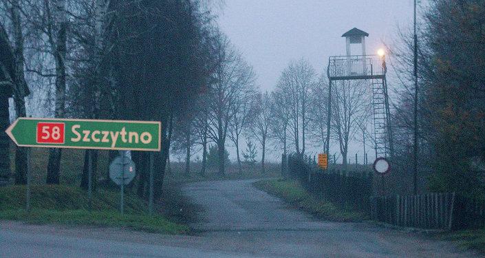 Cárcel secreta de la CIA en Polonia (Archive)