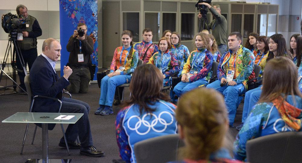 Встреча В.Путина с олимпийскими волонтерами в Сочи