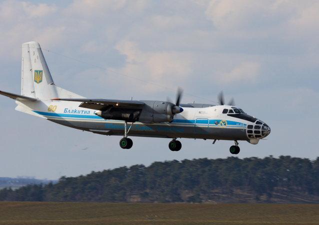 An-30B de Ucrania